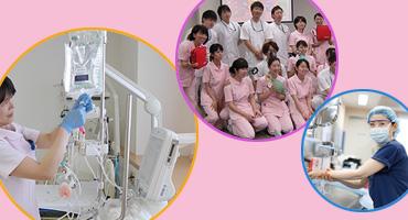 木戸病院 看護部