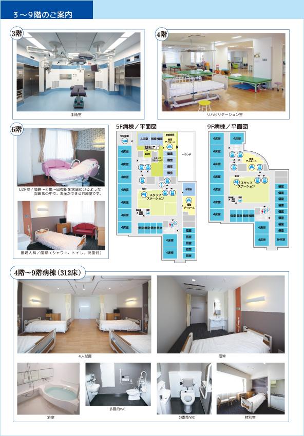 16_floor_3-9f