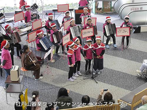 木戸病院・クリスマスコンサート3
